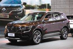 雷诺将建立商用车合伙公司 加快促进正在华成幼