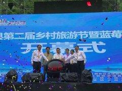 麻江:打造村落旅游精品县作全域旅游排头兵