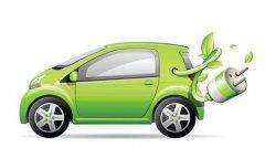 新能源汽车双积分造2018年真施 车企想破脑袋挣积分