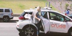 通用汽车公布测试版打车APP 测试其无人驾驶车队