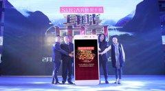 糖果冠名耳畔中国 亿元打造大型音乐竞唱综艺